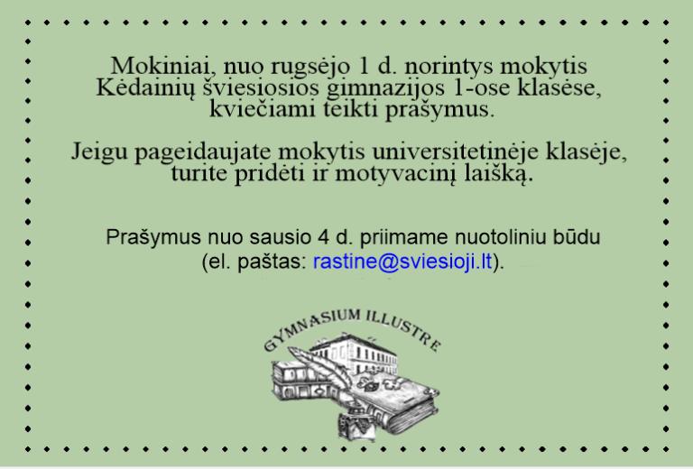 skalbimas_mokytis